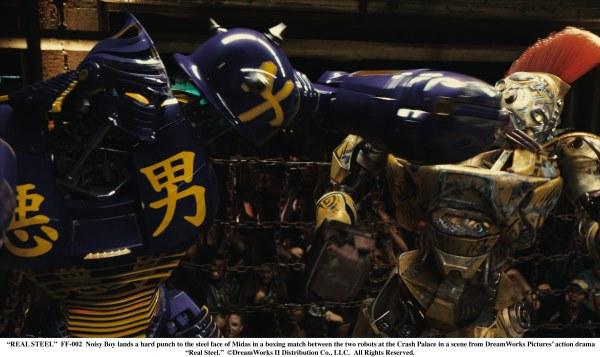 Roboterkampf zwischen Noisy Boy und Midas in Real Steel