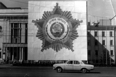 Propagandaplakat und Auto in der UDSSR 1974
