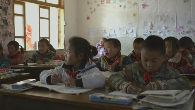 chinesische_grundschule