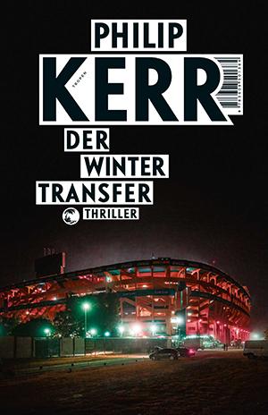 kerr_transfer