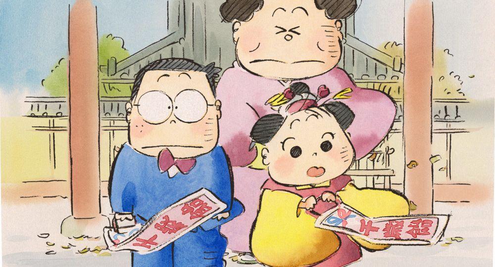 (c) 1999 Hisaichi Ishii – Hatake Jimusho – GNHB.