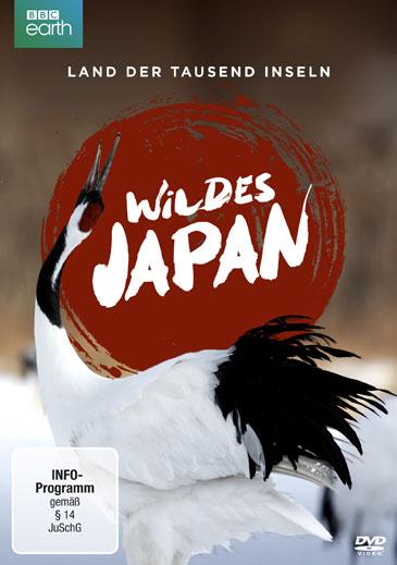 DVD-Cover: Ein Kranich vor einer dunkelroten gemalten Sonne, darin die Schriftzüge wildes Japan in weiß