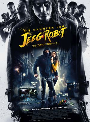 Jeeg Robot Plakat